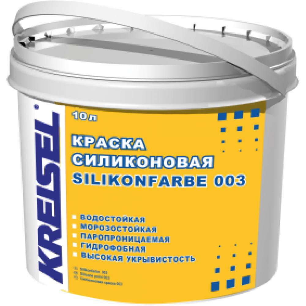 Фасадная силиконовая краска SILIKONFARBE 003 Kreisel