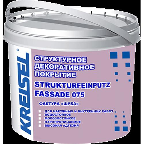 Структурное покрытие для фасадов и стен помещений STRUKTURFEINPUZ 075 FASSADE