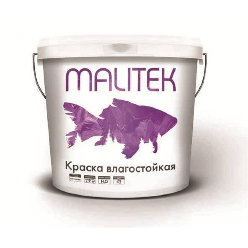 Водно-дисперсионная краска Malitek влагостойкая