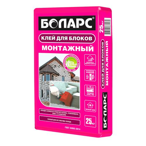 Клей монтажный Боларс для укладки блоков 25 кг