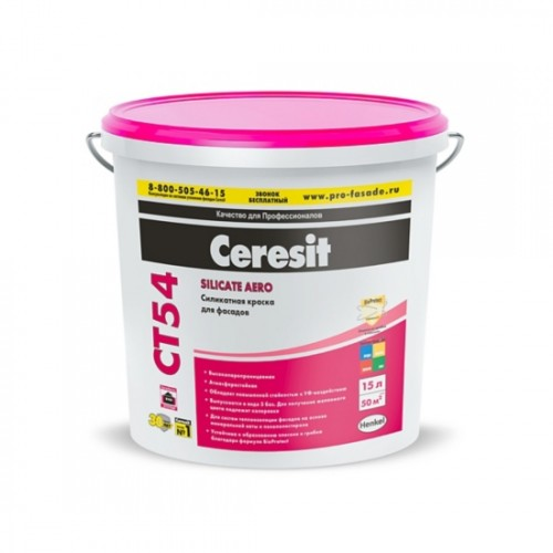 Силикатная краска Ceresit  СТ 54 фасадная