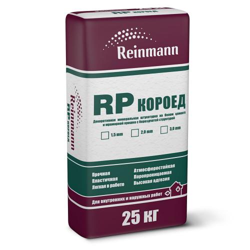 Минеральная декоративная штукатурка Короед Reinmann RP