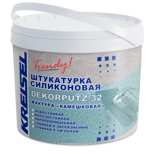 Силиконовая декоративная штукатурка Камешковая ШУБА DEKORPUTZ 32 Kreisel 15 кг