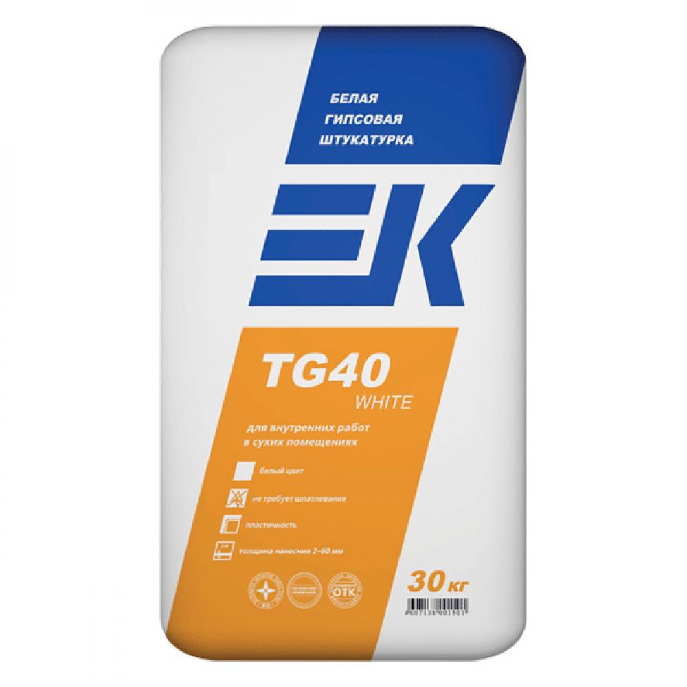Белая гипсовая штукатурка EK TG40 White ЕК Кемикал
