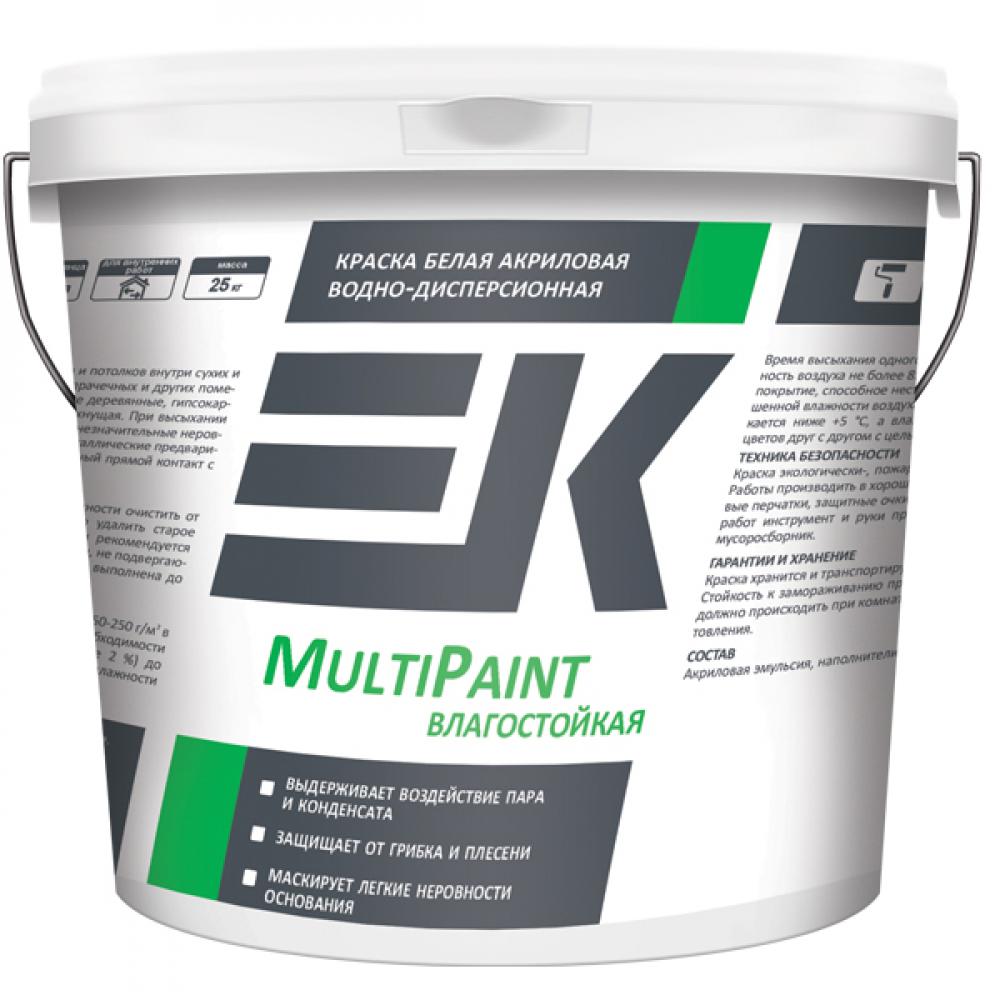 Краска акриловая водно-дисперсионная EK MultiPaint влагостойкая ЕК Кемикал