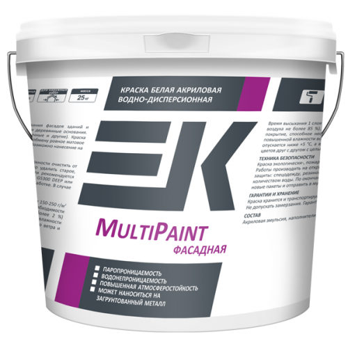 Краска белая акриловая водно-дисперсионная EK MultiPaint фасадная ЕК Кемикал