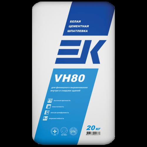 Белая цементная шпатлевка ЕК VH80 ЕК Кемикал