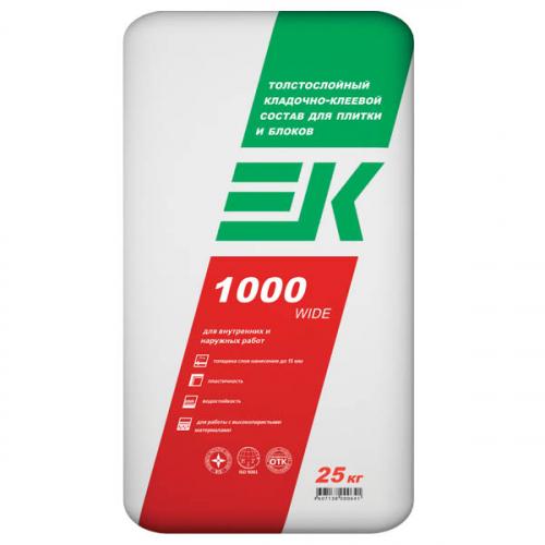 Толстослойный кладочно-клеевой состав для плитки и блоков ЕК 1000 WIDE ЕК Кемикал
