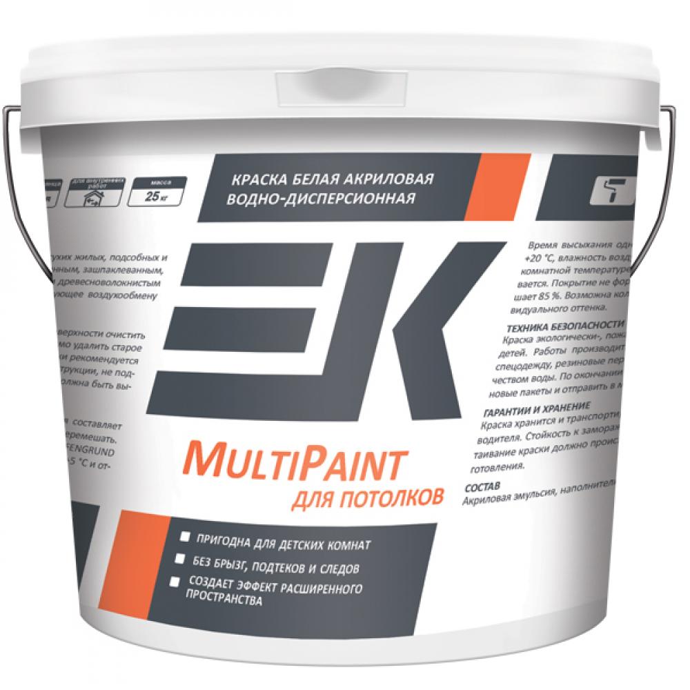 Краска акриловая водно-дисперсионная EK MultiPaint для потолков ЕК Кемикал