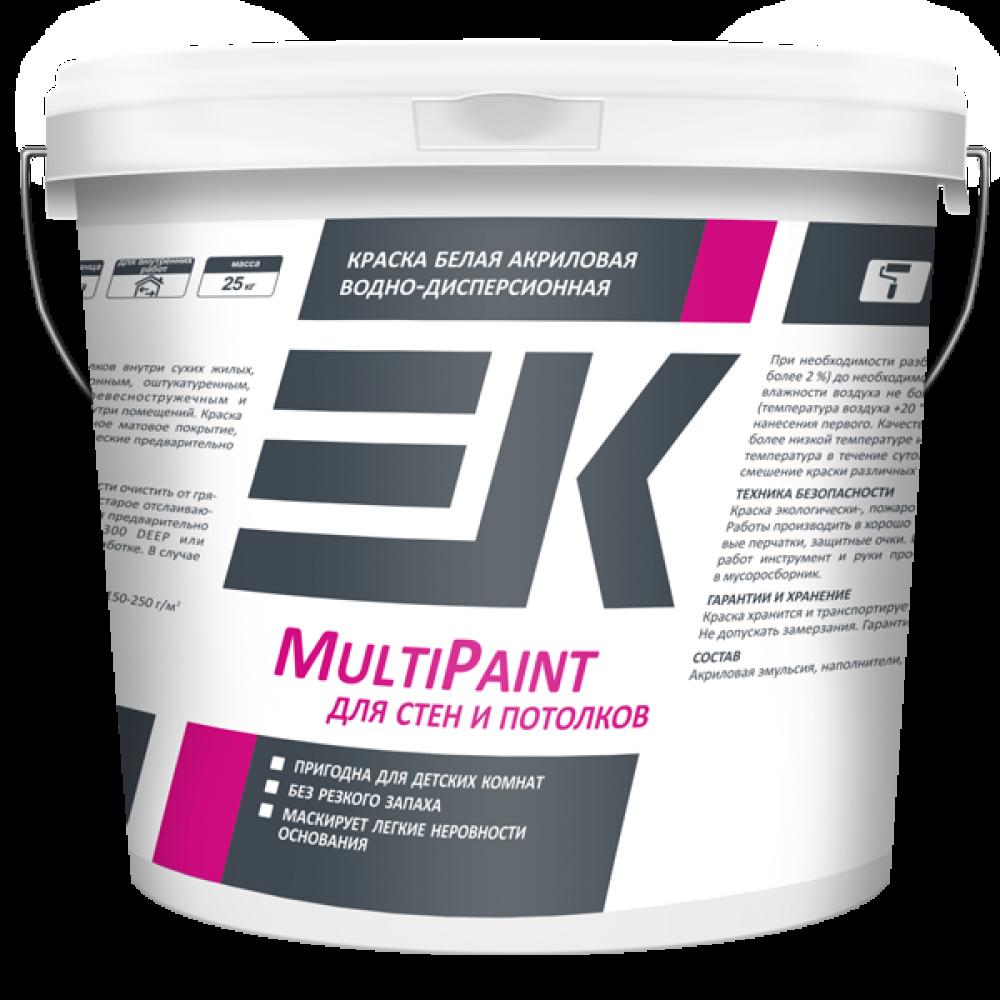 Краска белая акриловая водно-дисперсионная EK MultiPaint для стен и потолков ЕК Кемикал