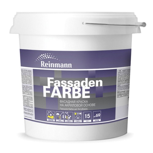 Акриловая фасадная краска Reinmann FassadenFarbe