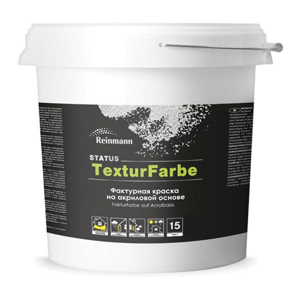 Акриловая фасадная краска Reinmann Status TexturFarbe