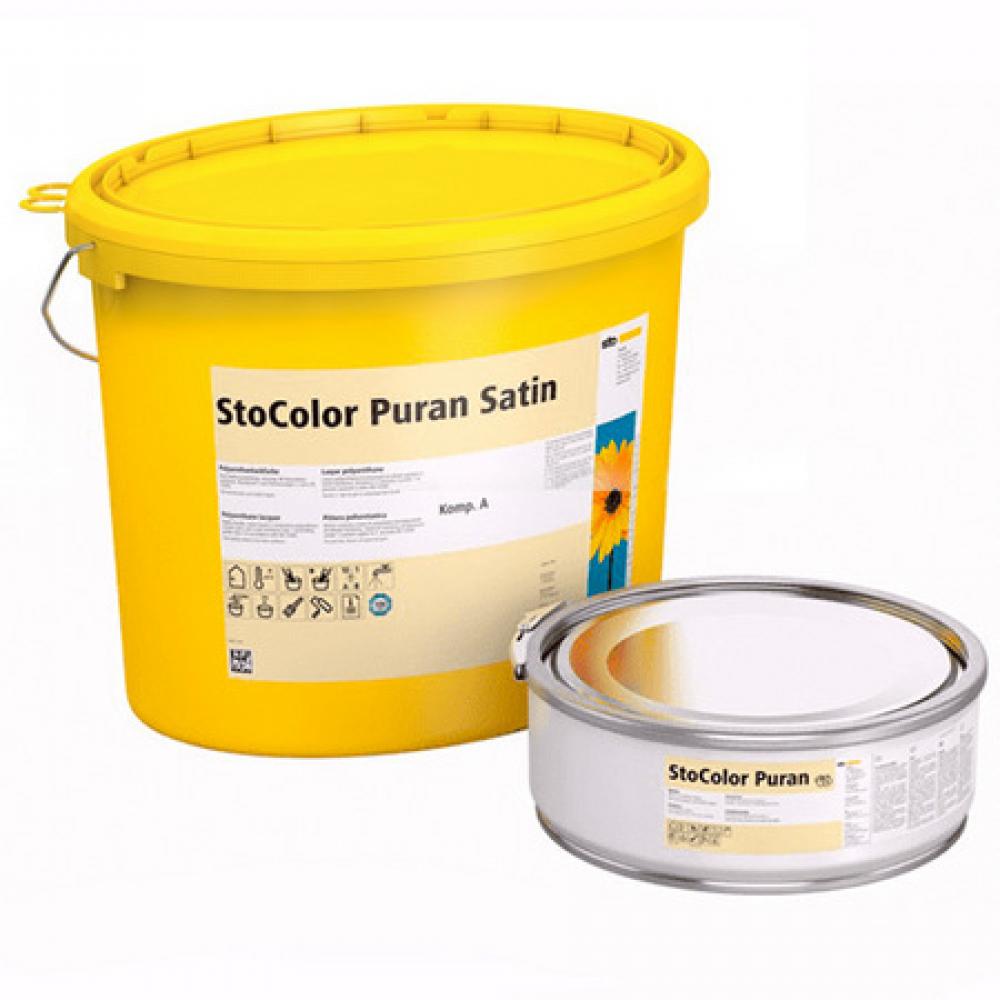 Двухкомпонентая краска устойчивая к дезинфекции и частому мытью StoColor Puran Satin колеруемая 16,5 кг
