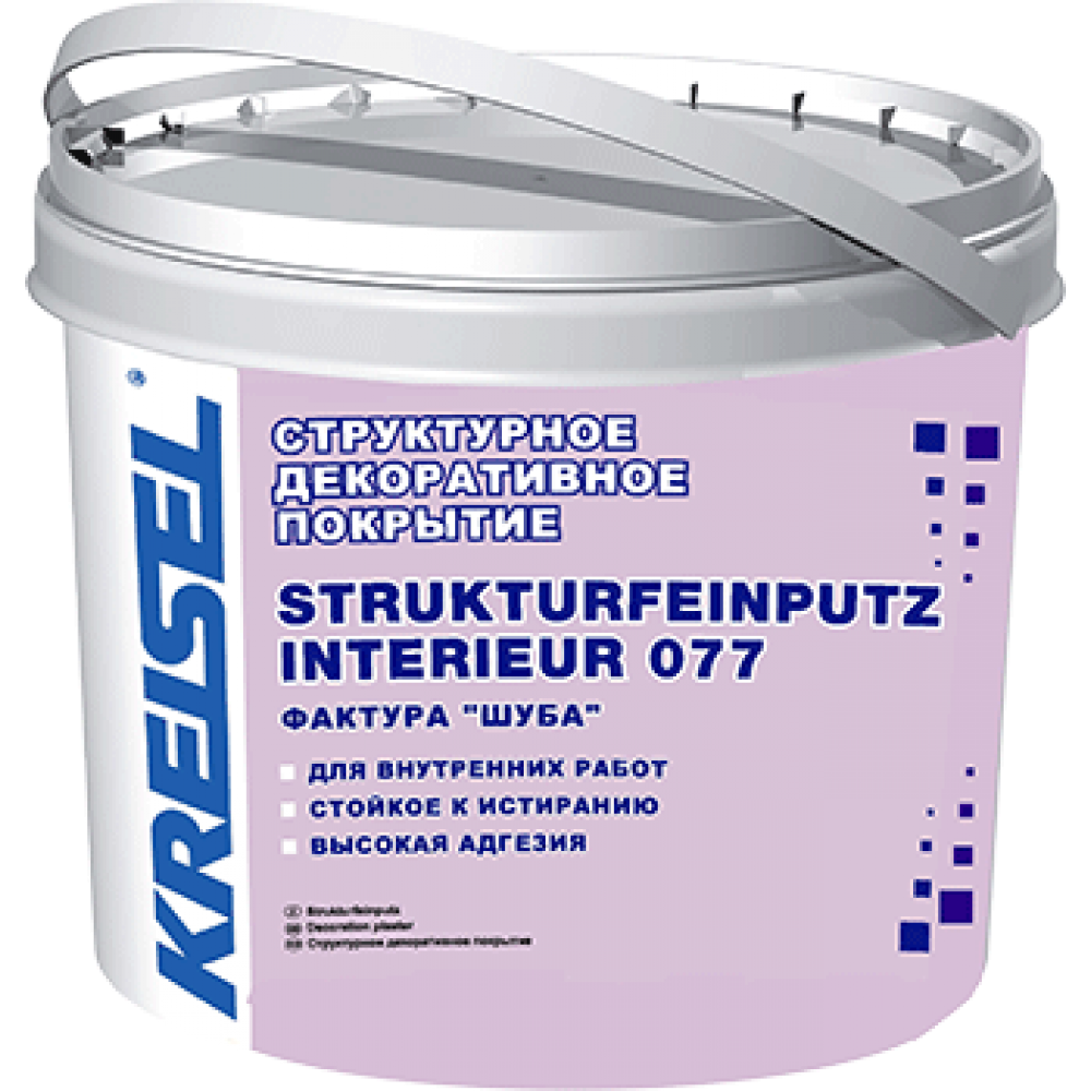 Структурное декоративное покрытие KREISEL 077 STRUKTURFEINPUTZ Interieur